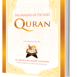 The Meaning of the Holy Quran – English Text Only