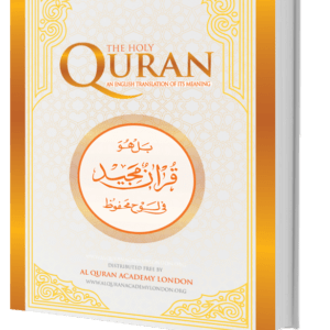 The Holy Quran with English Translation